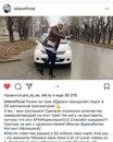Надежда Ткаченко фото #6