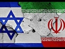 Forces in Syria awaiting orders to destroy Israel-Iran coordinates military w/ Russia