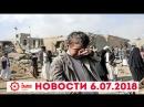 Война в Йемене число жителей, покинувших за месяц город Ходейда, превысило 121 тысяч человек.