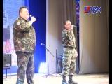 За Россию, десант и спецназ! В Городском центре культуры прошел региональный этап Всероссийского фестиваля патриотической песни.