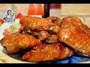 МАНГАЛЬНЫЕ крылышки гриль Вкус пикника Куриные крылышки в духовке с золотистой корочкой