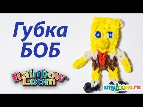 ГУБКА БОБ из резинок Rainbow Loom Bands. Урок 164 | Sponge Bob Rainbow Loom