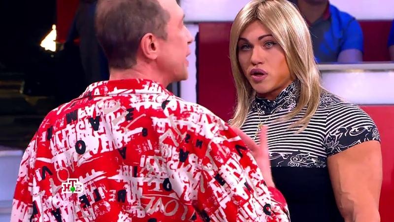 Сергей Соседов разоблачил трансвестита! Скандал