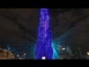 Лазерное шоу. Дубай 2018