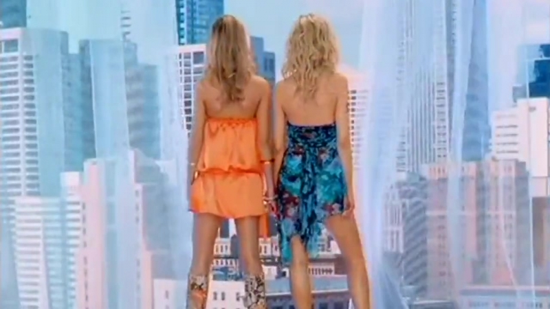 Рефлекс - Люблю (2004г.)