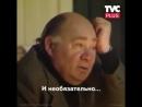 Евгений Леонов Сильные мудрые слова Великого Человека