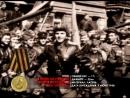 Медаль «За победу над Германией в Великой Отечественной войне 1941–1945 гг»