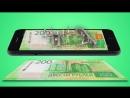 Мобильное приложение Банкноты 2017
