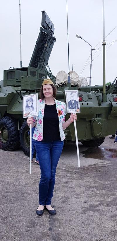 Вероника Пашенцева