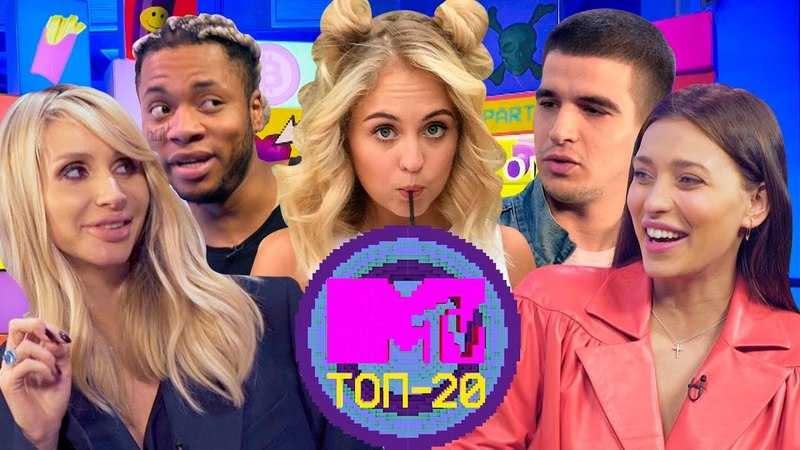 MTV TOP-20: The Best