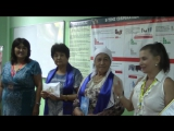 G-TIME CORPORATION 03.08.2017 г. Вручение 3 000 000 тенге партнеру из Алматы