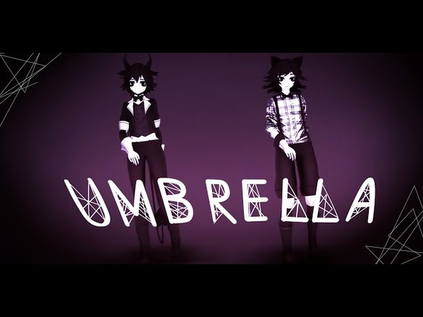 ║MMD BATIM║ Umbrella Remix║