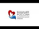 Дымковская игрушка хореография Ю. Зюзиной