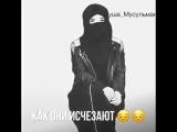 Душа Мусульманки