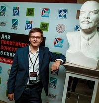 Евгений Шпак