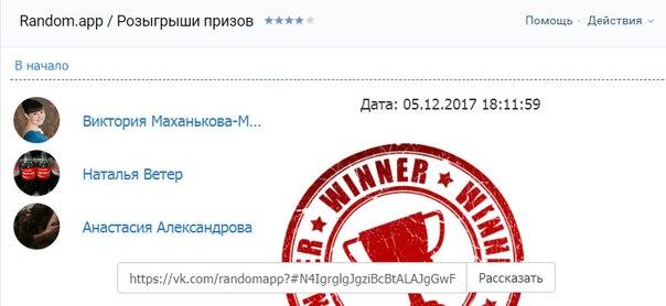 Фото №456239789 со страницы Анастасии Александровой