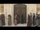 Muhteşem Yüzyıl- Kösem 22.Bölüm - Sultan Ahmed Camii 1.mp4