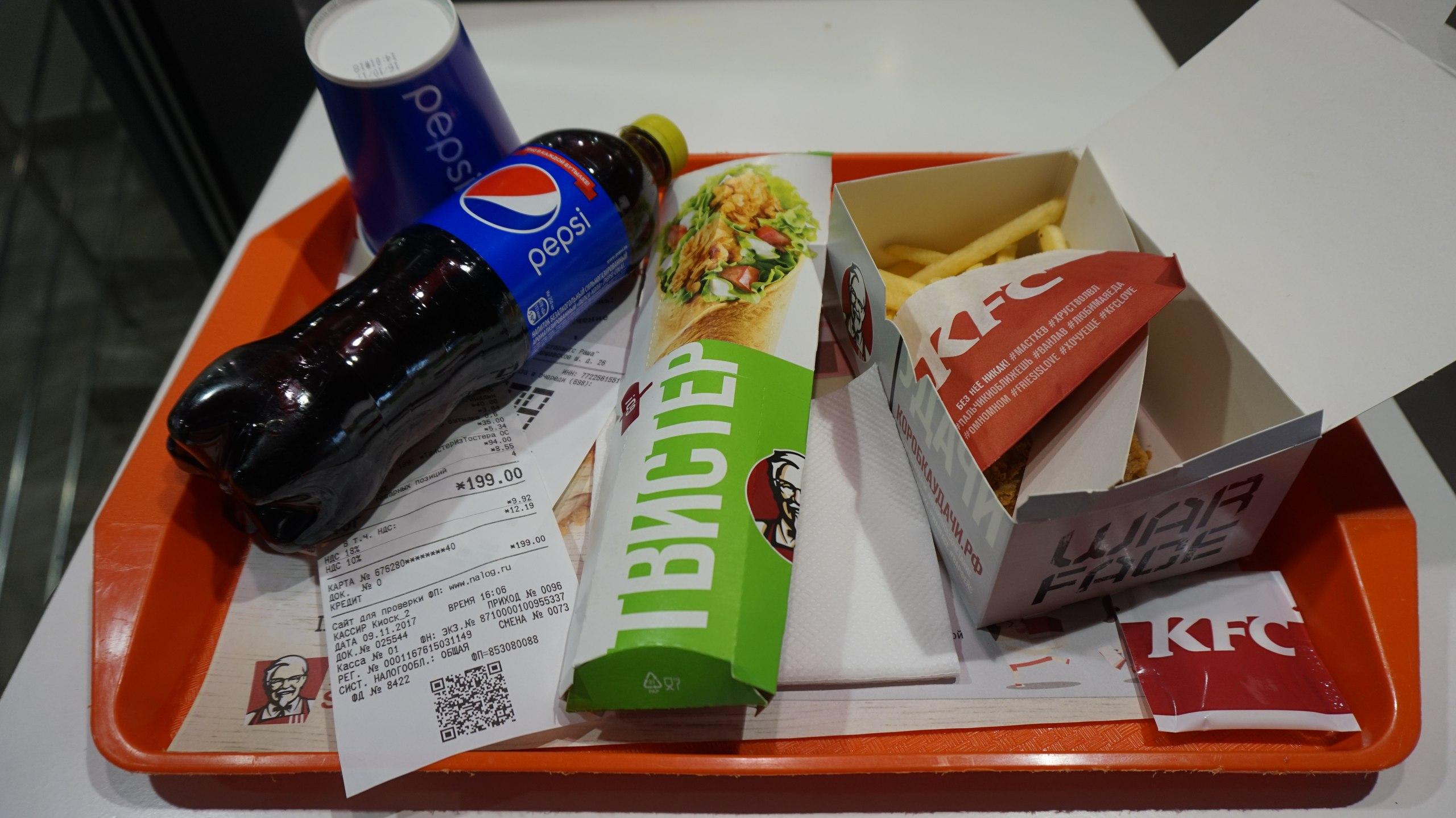 Какие бизнес-ланчи в KFC