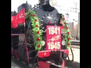 Прибытие ретро-поезда «Воинский эшелон» в Астрахань