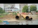 В Рубцовске отказались от поэтапного отключения горячей воды