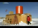 Суперсооружения Станция на Южном полюсе