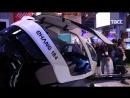 Летающее такси и робот-помощник на MWC