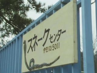 [FRT Sora] Himitsu Sentai Goranger - 08 [480p]