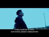 [RUS SUB] Ravi - NIRVANA (Feat. 박지민) + ALCOHOL REMIX