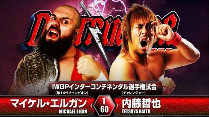 Michael Elgin(с) vs. Tetsuya Naito Match for the IWGP IC Title