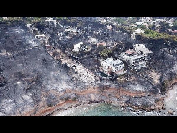 Пожары в Греции: жертв всё больше