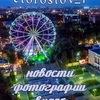 Типичный Ростов
