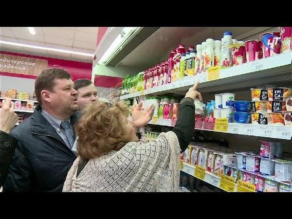 «Народный контроль» проверил магазин «Магнит»