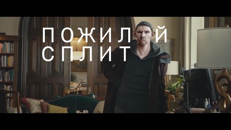 Пожилой Сплит-Трейлер   by GLADIATORPWNZ