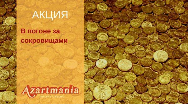 ya888ya casino 500 rub бездепозитный бонус