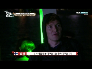 Welcome, First Time in Korea? 171207 Episode 20