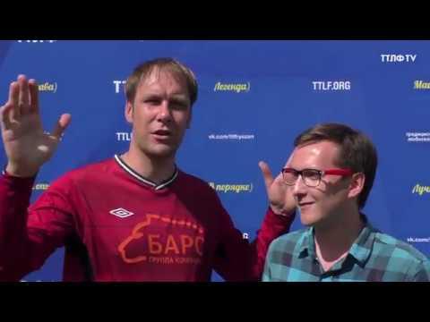 ТТЛФ. 05.08.2018. Флеш-интервью Николая Комарова, «ГК БАРС»
