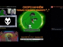 АЙЗЕК Интерактив с подписотой на YouTube The Binding of Isaac