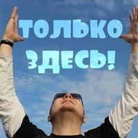 tolko_zdes11