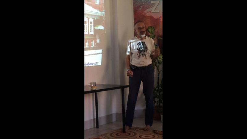 Лекция Игоря Резуна «Неизвестный Новосибирск»