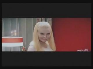 Помоги мне песня из кинофильма Бриллиантовая рука-vclip-scscscrp