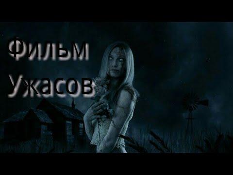 Поля (2011) триллер, драма, понедельник, кинопоиск, фильмы , выбор, кино, приколы, ржака, топ » Freewka.com - Смотреть онлайн в хорощем качестве