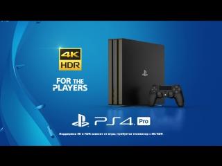 Команда EA Sports FIFA