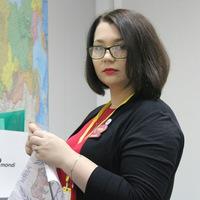 Александра Казанцева