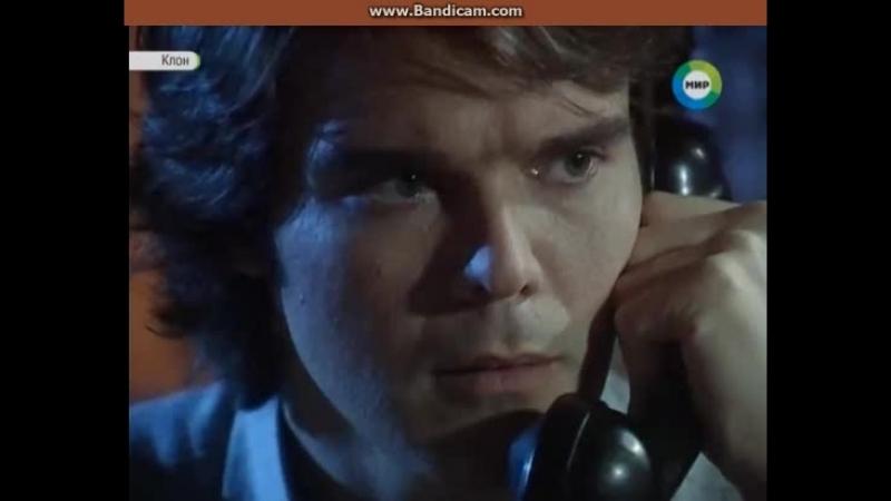 Сериал Клон Жади звонит Саиду и говорит что она вся в ожогах
