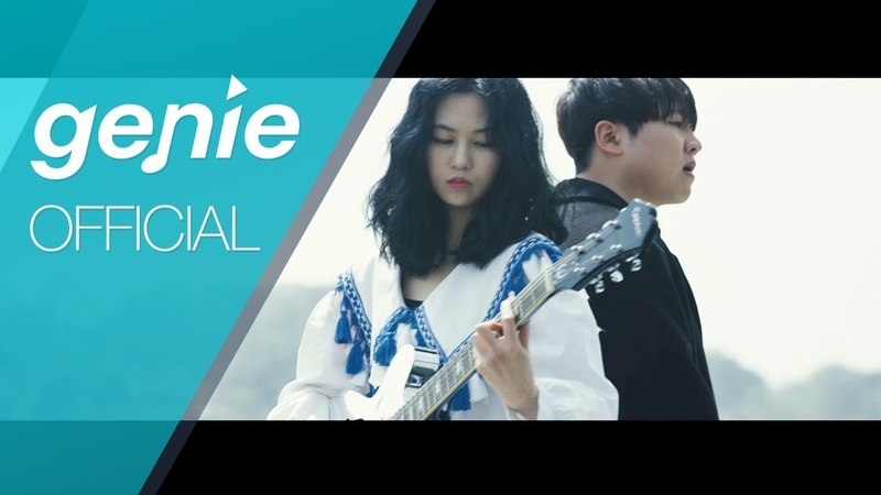 히피는 집시였다 Hippy was Gipsy - 우리에겐 We (With. 김오키 Kim Oki) Official MV