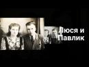 Захарова Людмила Сергеевна труженица тыла