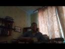 Кавер на песню Последний герой В.Цоя
