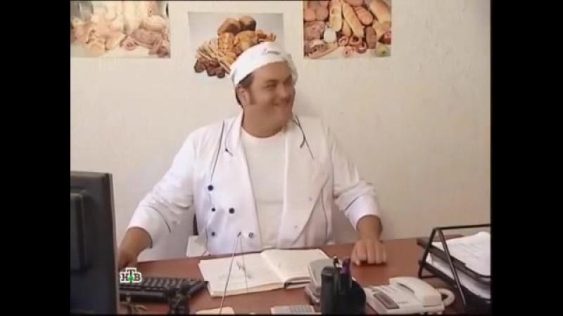 Клип - Возвращение Мухтара 8_48 - Бесплатный торт в мышеловке.mp4 - YouTube - Сегмент1(00_22_47.000-00_23_33.450)