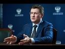 Россия оставит Украину транзитером газа при одном условии