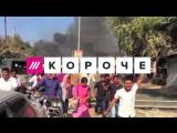 КРЧ: протесты в Индии против фильма «Падмавати»